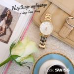 Swiss: prezent na Dzień Matki