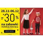 TXM: 30% rabatu na zabawki i kolekcję dziecięcą