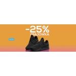 TaniSport: 25% zniżki na odzież i obuwie sportowe