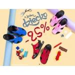TaniSport: 25% zniżki na buty, ubrania i akcesoria dziecięce