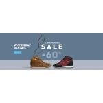 TaniSport: wyprzedaż do 60% zniżki na obuwie damskie, męskie oraz dziecięce