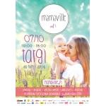 Targi Mamaville w Gdańsku 7 października 2017