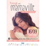Targi Mamaville w Warszawie 16 września 2018