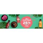 The Body Shop: 25% rabatu na kosmetyki przy zakupie min. 2 produktów