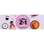 The Body Shop: przy zakupie 2 produktów, trzeci produkt za 1 zł