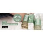 Tołpa: 25% zniżki na kosmetyki z linii sebio i strefa T