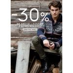 Top Secret: 30% rabatu na męskie swetry i koszule z nowej kolekcji