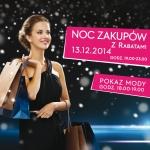 Świąteczna Noc Zakupów w Toruń Plaza 13 grudnia 2014
