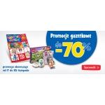 ToysRus: promocje gazetkowe do 70% zniżki