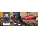 Trygon Sport: wyprzedaż do 40% zniżki na obuwie marki New Balance
