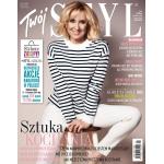 Stylowe Zakupy w całej Polsce 12-13 kwietnia 2014 - kupony rabatowe