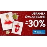 Smyk: do 30% rabatu na ubrania i buty świąteczne