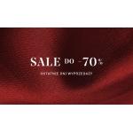 Vistula: wyprzedaż do 70% rabatu na odzież męską
