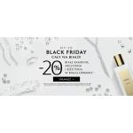 W.Kruk: Black Friday 20% zniżki na białe kamienie, akcesoria i biżuterię w białej oprawie