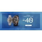 W.Kruk: do 40% rabatu na wybrane zegarki z letniej oferty specjalnej