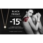 Black Friday W.Kruk: 15% rabatu na zegarki oraz biżuterię z diamentami i białymi cyrkoniami