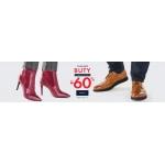 Wittchen: do 60% zniżki na wybrane modele obuwia