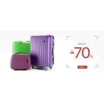Wittchen: do 70% rabatu na bagaż
