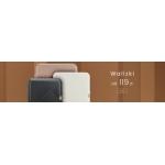 Wittchen: walizki od 119 zł