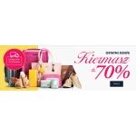 Wittchen: do 70% rabatu na bagaż, torby, obuwie, galanterię skórzaną