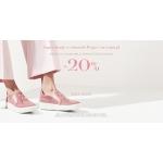 Wojas: 20% rabatu na obuwie