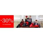 Wójcik: 30% zniżki na odzież i obuwie dla dzieci