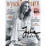 Weekend Zniżek z magazynem Wysokie Obcasy Extra - Extra Zakupy - 4-5 listopada 2017