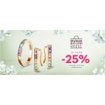 Yes: Stylowe Zakupy 25% rabatu na drugą, nie droższą sztukę biżuterii