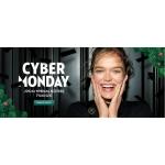 Cyber Monday Yes: 20% zniżki na wybraną biżuterię