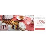 Almi Decor: 15% rabatu na markę Alessi, Authentic Models, fotele, żyrandole i poduszki