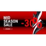 ForPro: wyprzedaż 30% rabatu na obuwie Nike Pegasus