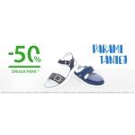 Bartek: 50% rabatu na obuwie dla dzieci