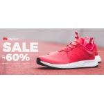 City Sport: wyprzedaż do 60% rabatu na obuwie sportowe, plecaki, czapki i dodatki