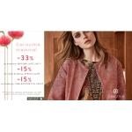 Deni Cler Milano: do 33% rabatu na kolekcje odzieży damskiej i dodatki