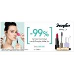 Douglas: 99% zniżki na trzeci kosmetyk marki Douglas Make Up