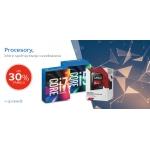 EMag: do 30% zniżki na procesory