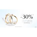 Jubiler Schubert: 30% zniżki na kolekcję biżuterii Light