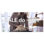 Kozacki Mops: wyprzedaż do 60% rabatu na odzież damską