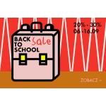 Pakamera: od 20% do 30% zniżki na produkty z kategorii Back To School