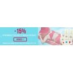 Naturativ: 15% rabatu na balsamy do ciała i mleczne mgiełki