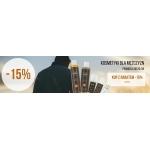 Naturativ: 15% rabatu na kosmetyki na mężczyzn