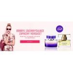 Perfumeria: zachwycające zapachy Versace już od 71 zł