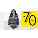 Quiosque: wyprzedaż 70% rabatu na kolekcję odzieży damskiej