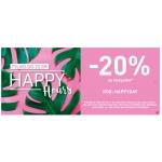 Sugarfree: 20% rabatu na wszystko z odzieży damskiej