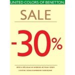 United Colors of Benetton: 30% zniżki na wybrane artykuły