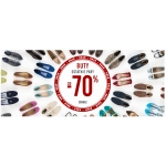 Wittchen: wyprzedaż do 70% rabatu na ostatnie pary butów